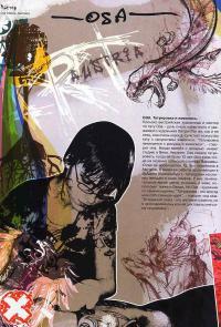 planeta-tattoo-062007.pdf